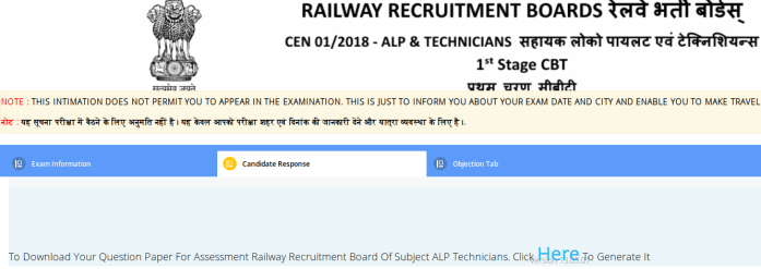 RRB Assistant Locopilot Answer KEy
