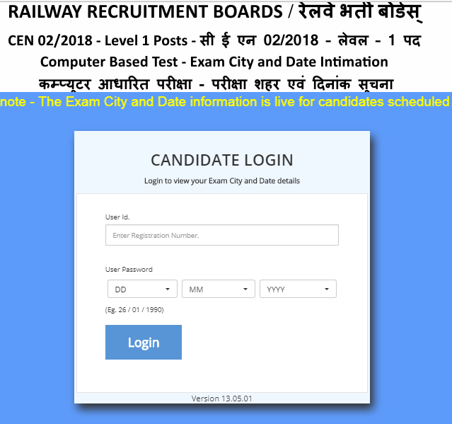 Railway Group D Exam Center 2018