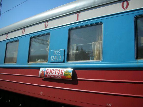 Vostok train trans-siberian mongolian machurian