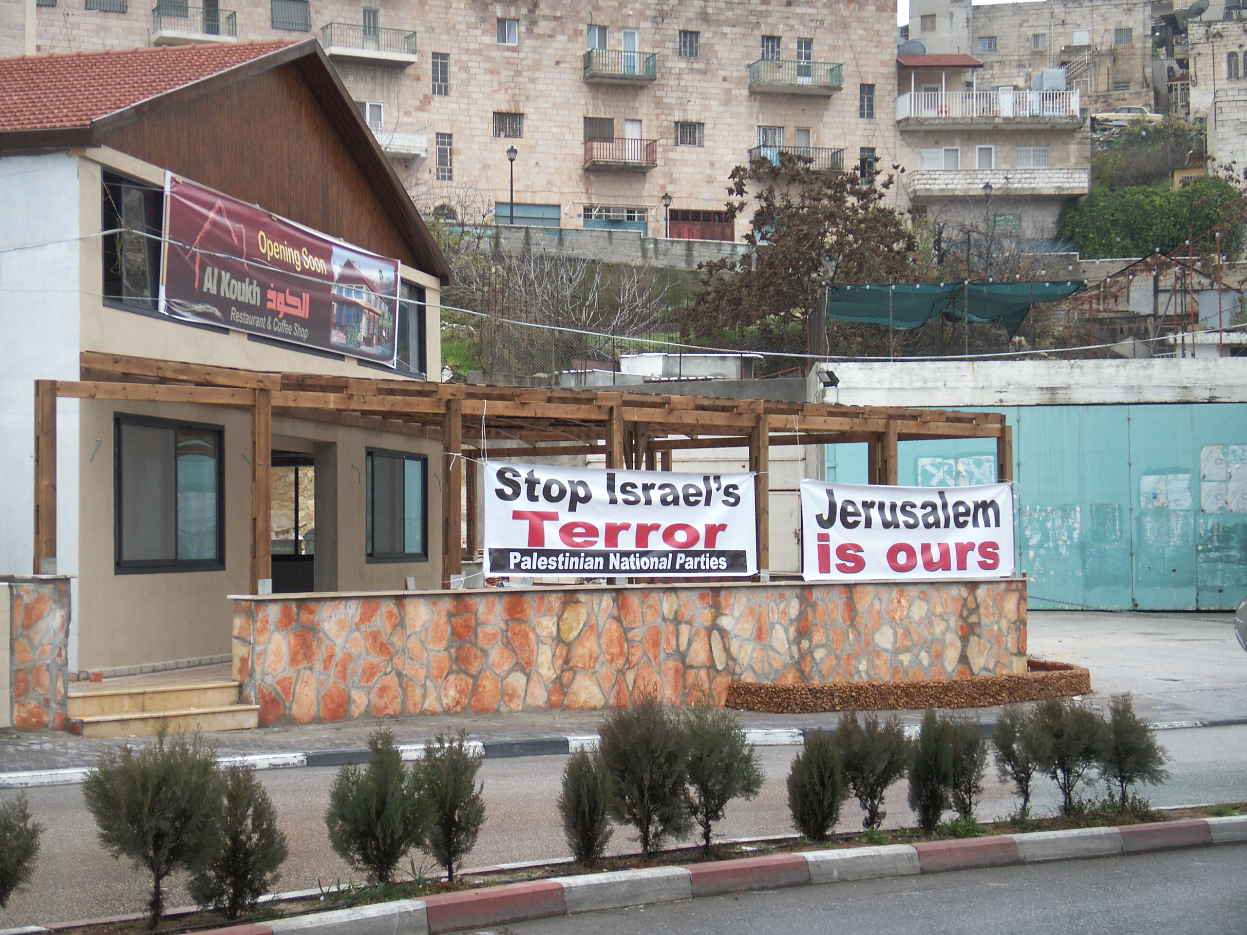 bethlehem-propaganda-for-buhs-visit.jpg