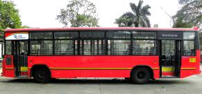Bus left