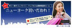 530x210_midnight_jp