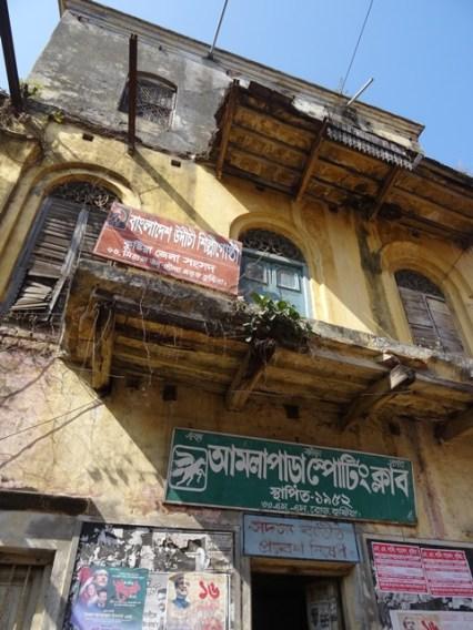 Kushtia, Bangladesh