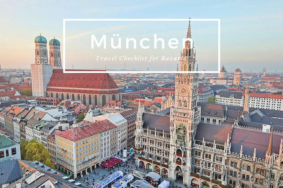 慕尼黑攻略 | 景點、行程、住宿、購物、美食總整理!! 最好玩的德國大城!!