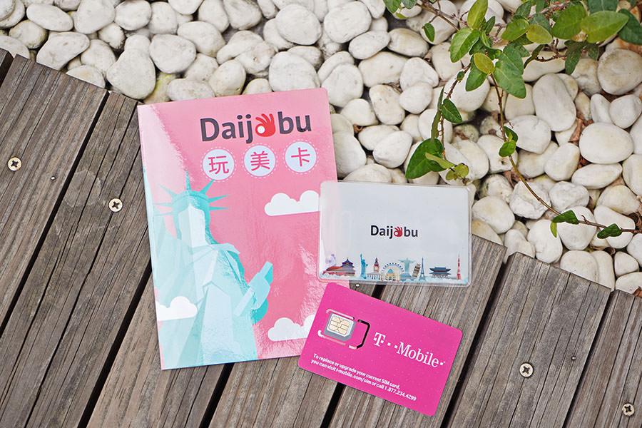 美國網路 | 美加墨上網SIM卡,Daijobu 玩美卡 NT480起,自選天數吃到飽!!