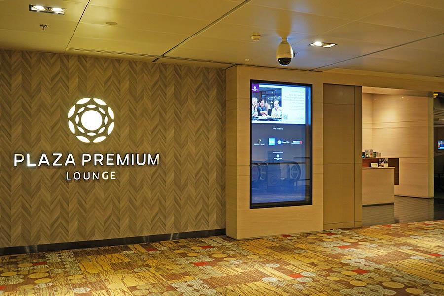 新加坡樟宜機場 | JCB 免費貴賓室 Plaza Premium Lounge 環亞機場貴賓室 (T1)