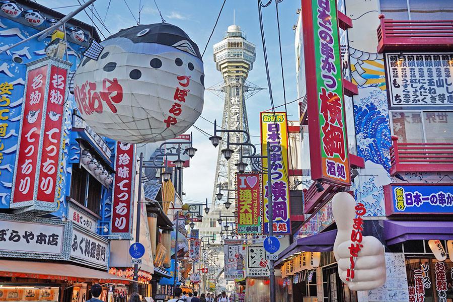 通天閣最佳拍攝點,浪速新世界~大阪拍照景點!!
