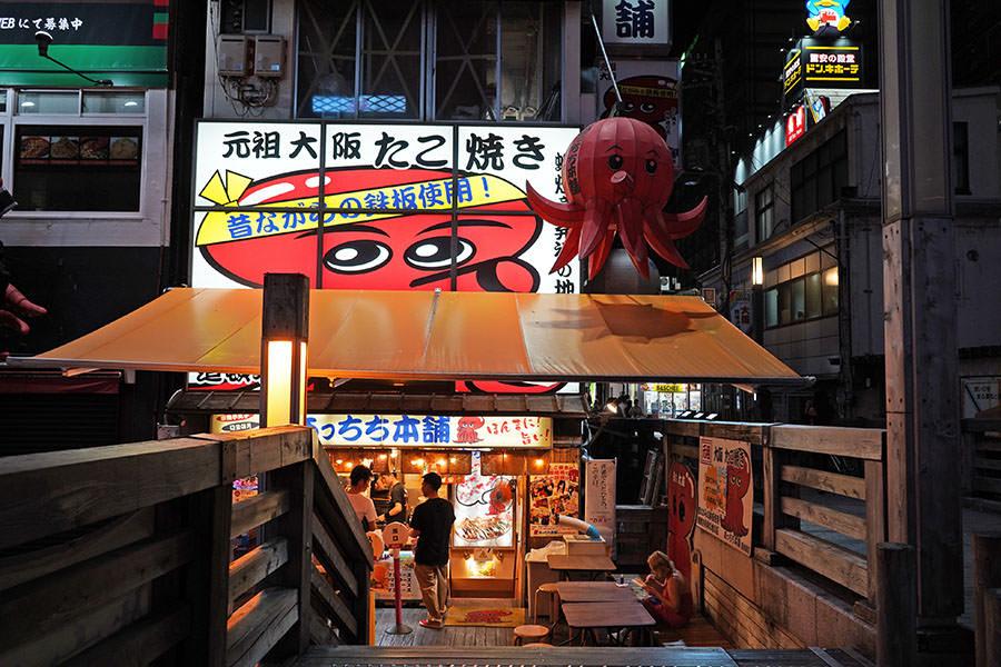 元祖大阪章魚燒 | あっちち本舗,道頓堀人氣美食開到深夜!!