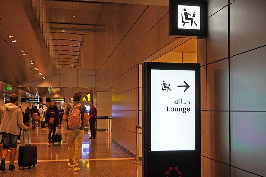 杜哈機場貴賓室 Al Maha Transit Lounge 龍騰卡, PP卡合作VIP休息室
