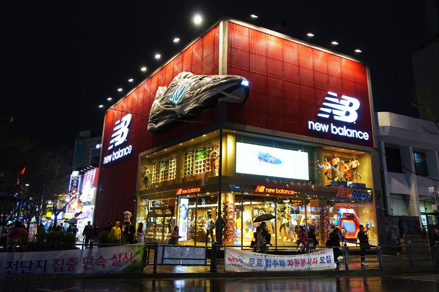 首爾 Seoul | 弘大 散步地圖:逛街分區、景點、美食、實用資訊總整理!!!