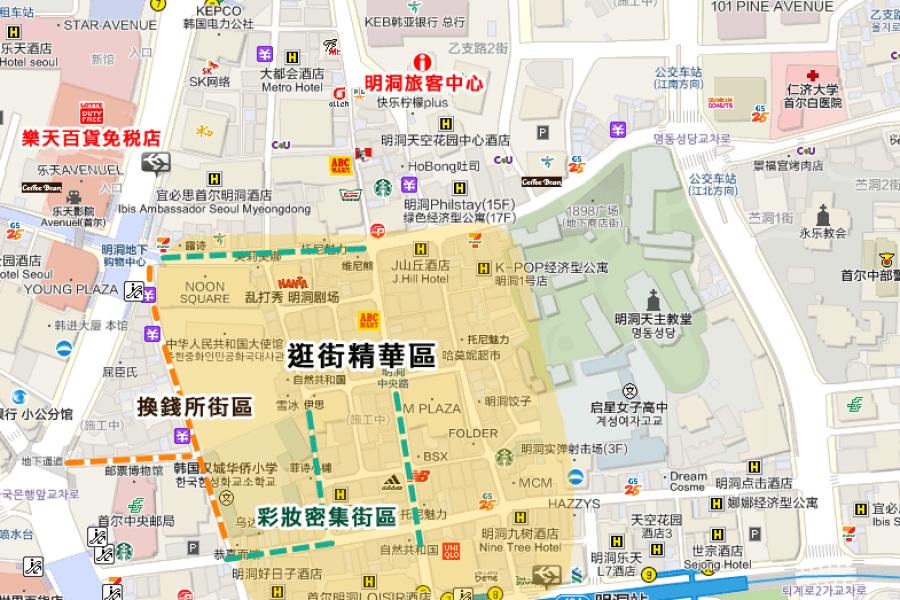 首爾 Seoul | 明洞散步地圖:精華逛街區、彩妝、服飾、美食、百貨、周邊景點 總整理!!