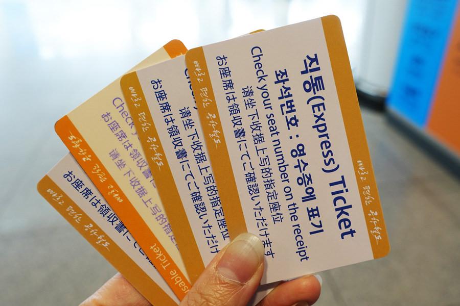 首爾機場快線 | AREX (Airport Railroad Express) 仁川/金浦機場直達首爾車站、弘大入口站