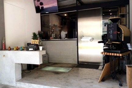 高雄前金   Lab146 Cafe 實驗室咖啡廳