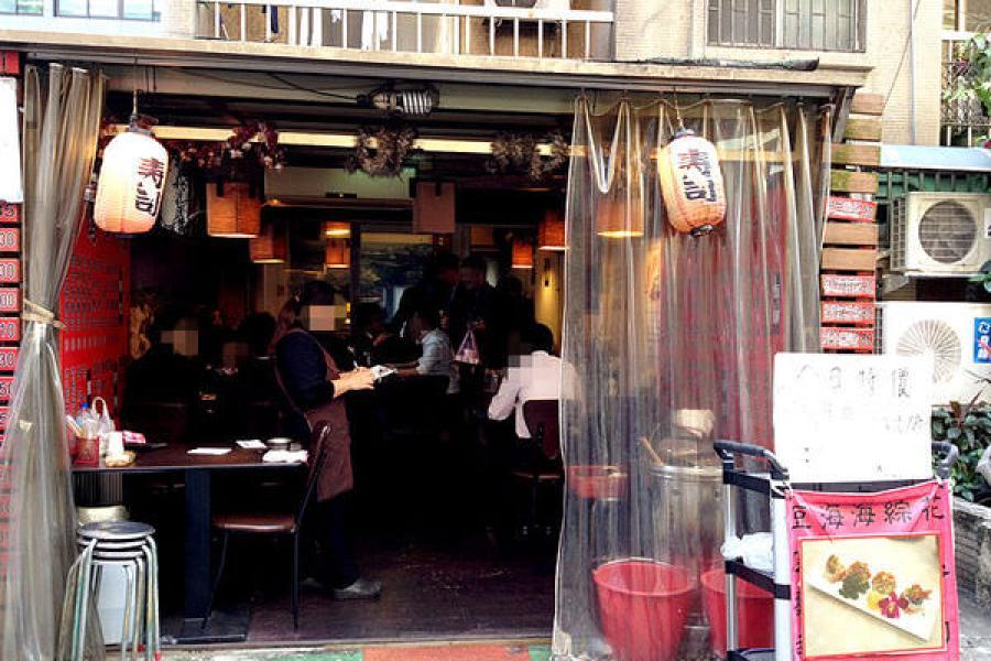 台北延吉街 | 長鴻小館 平價台式日本料理
