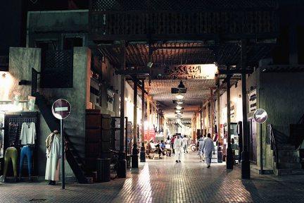 杜拜 Dubai | 舊城區Old Town、黃金市集Gold Souk、香料市集Spice Souk 老杜拜夜驚魂