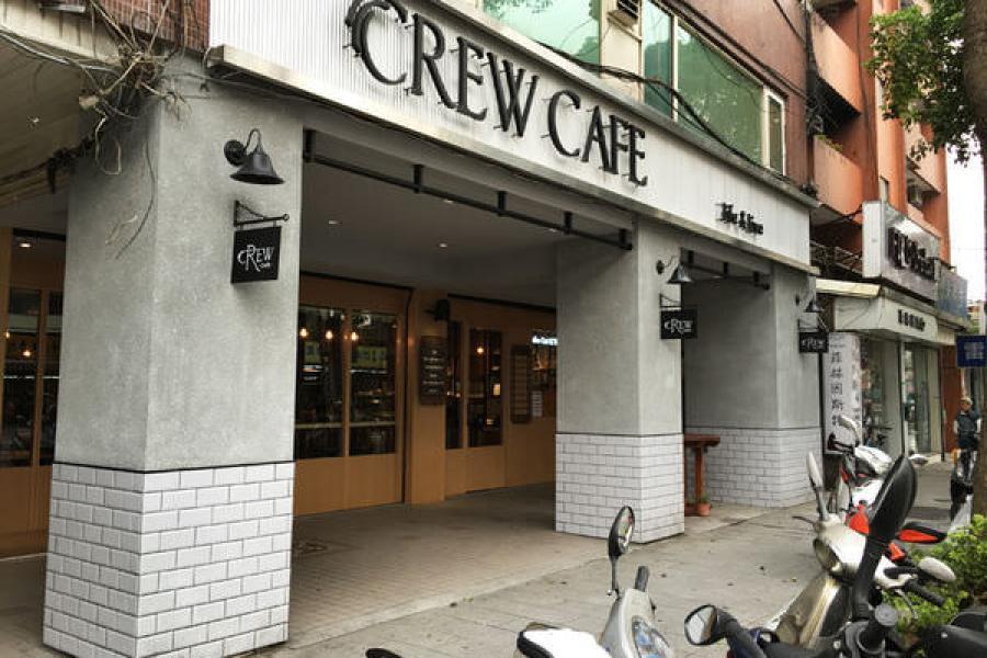 台北新生 | CREW CAFE 完美輕食手作料理