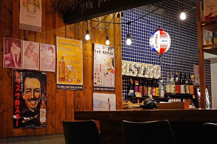 東京目黑酒場 Bistro Nagomi,高雄日式居酒屋,なごみ食堂串燒小酌,好吃必回訪!