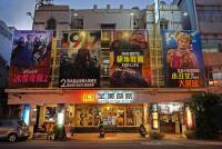 台南全美戲院,全台唯一手繪電影海報看板,傳承在地的共同記憶~懷舊電影院!