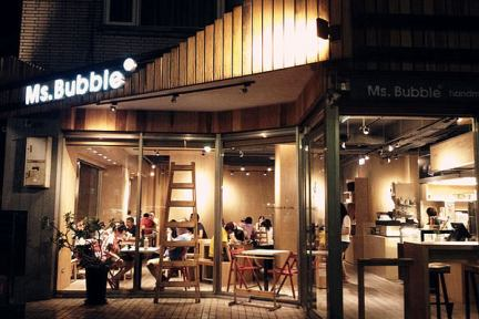 台北中山國中   泡泡小姐2號店 Ms.Bubble Cafe & Handmade Hideaway