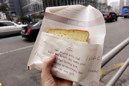 首爾 Seoul | 明洞 Isaac Toast 이삭토스트 명동점 超人氣排隊三明治早餐