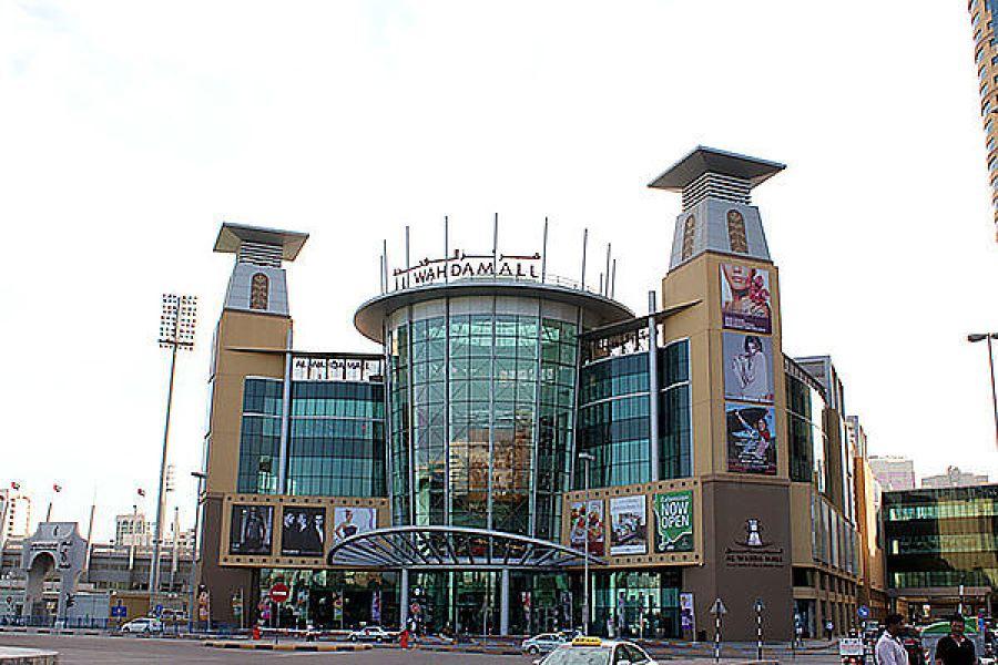 阿布達比 Abu Dhabi   Al Wahda Mall & Marina Mall