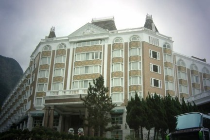 [南投] 溪頭 米堤大飯店 Le Midi Hotel - 隱匿在山林間的歐式城堡