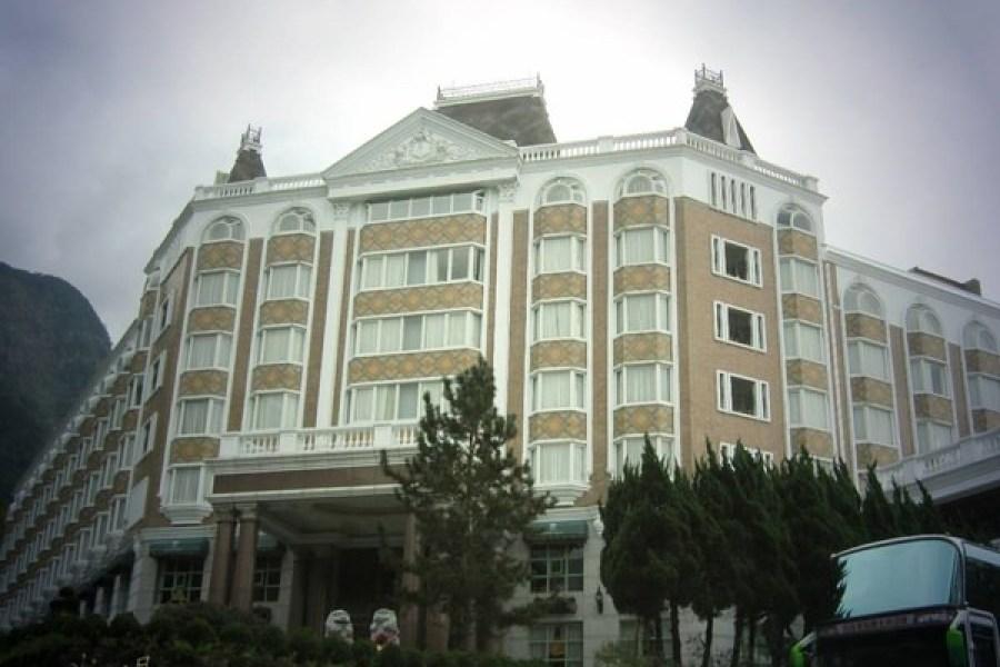 [南投] 溪頭 米堤大飯店 Le Midi Hotel – 隱匿在山林間的歐式城堡