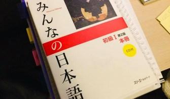 小雨自學日語