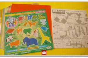 便宜有好物,用大創色紙做大象艾瑪