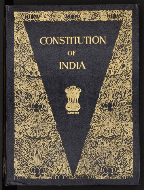 Cover of Constitution of India