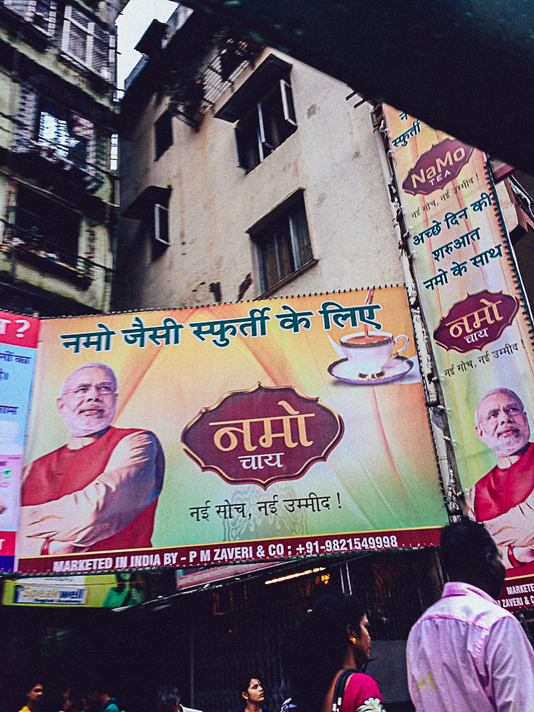 """For Modi-like vitality"", Energy Drink. (Chembur East)"