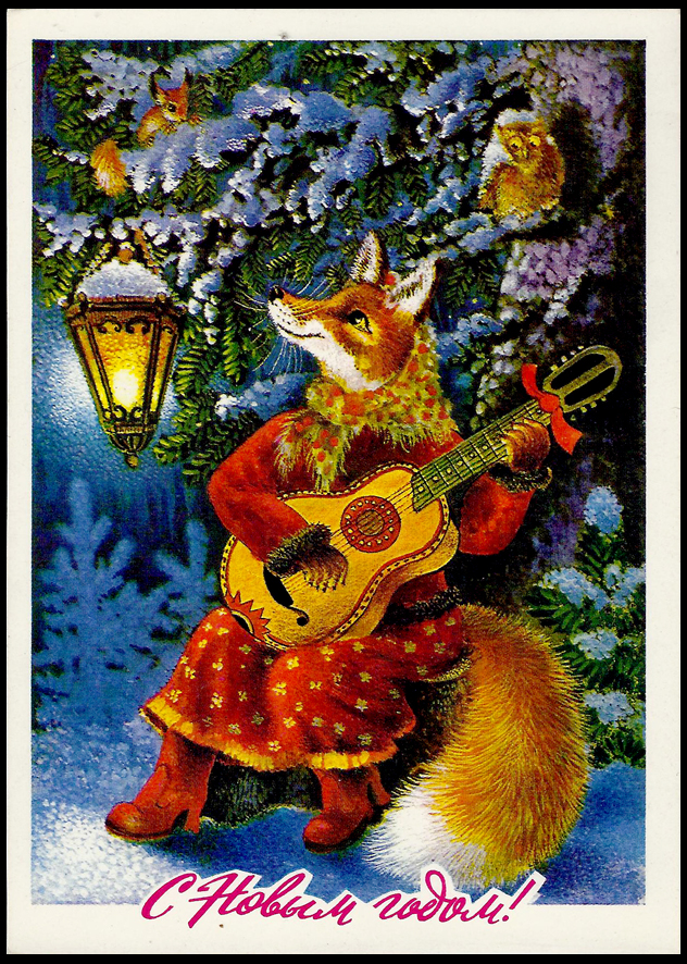Russian new year cards merry christmas and happy new year 2018 russian new year cards m4hsunfo