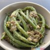 Gluten Free Easy Vegan Cheesy Green Beans by The Allergy Chef