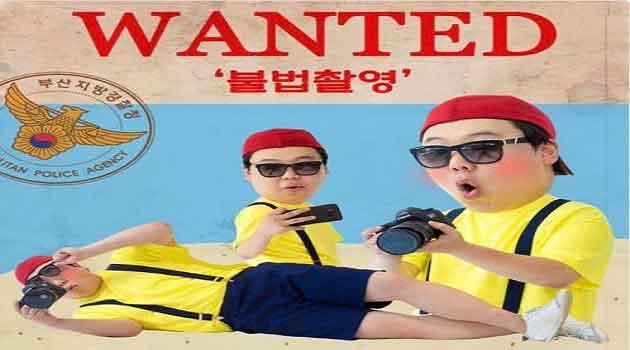 South Korea spycam