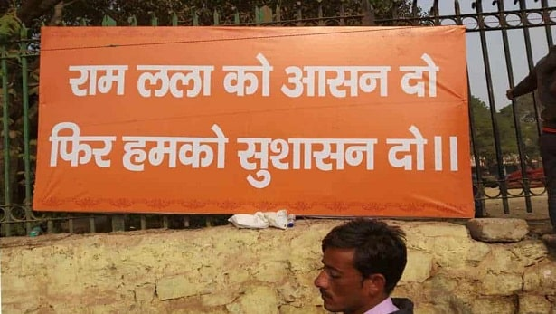 """VHP supporters put up banners demanding Ram Temple in Ayodhya as they attended what the Hindu outfit called a """"Dharma Sabha"""" or a religious congregation in New Delhi, on December 9, 2018. Photo by Nadeem Ahmad Kazmi."""
