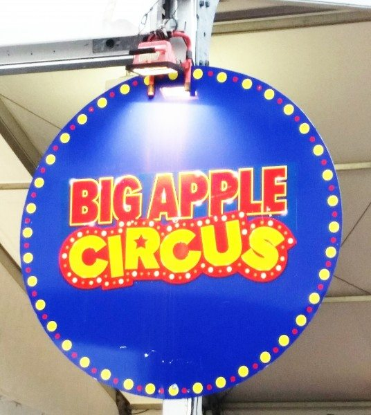 Discount coupons for big apple circus
