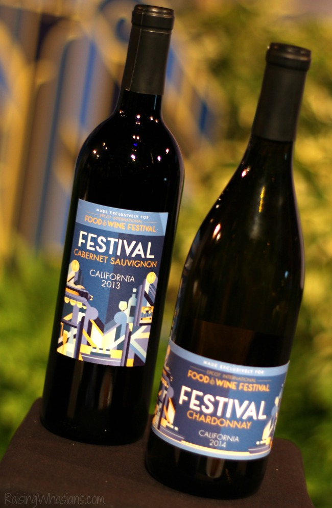 2016 Epcot food and wine festival private label
