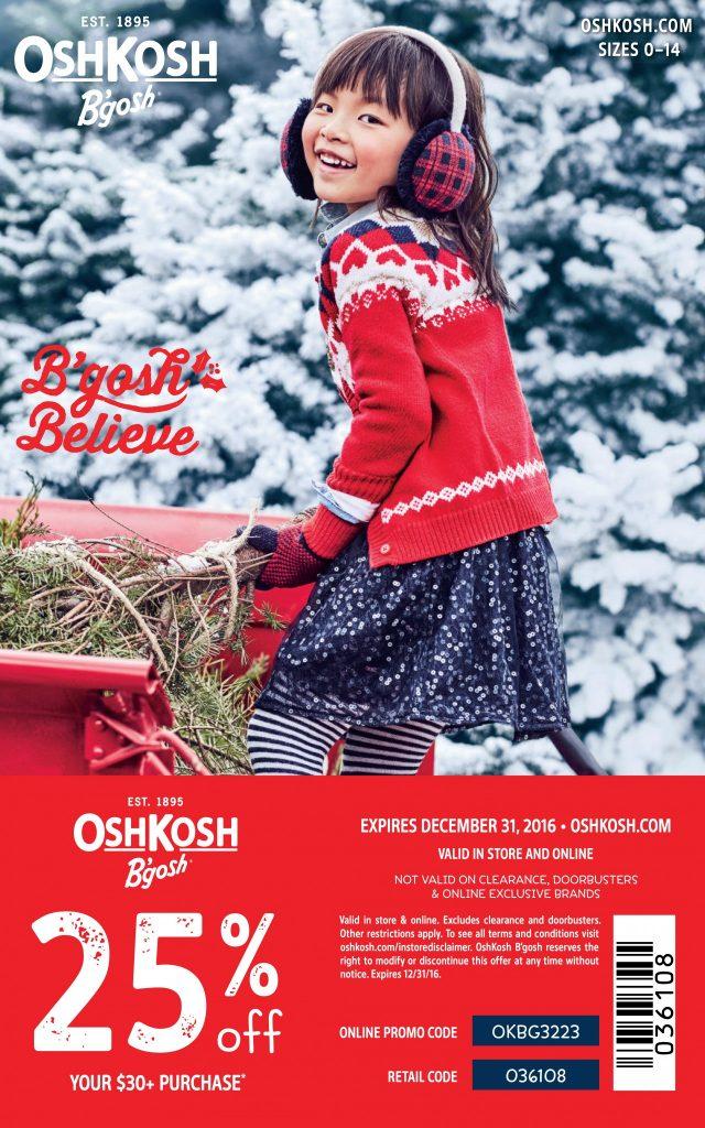 Oshkosh holiday coupon 2016