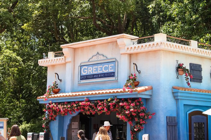 Best Epcot food and wine global marketplaces