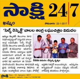 1-sakshi-news