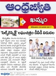 2andhrajyothi-news