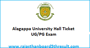 Alagappa University Admit Card 2020