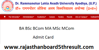 RMLAU Admit Card 2020