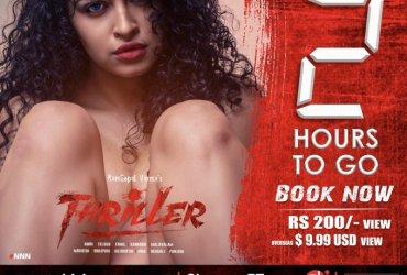 आरजीवी की फिल्म थ्रिलर रिलीज, देखने के लिए खर्च करने पड़ेंगे 200 रुपए