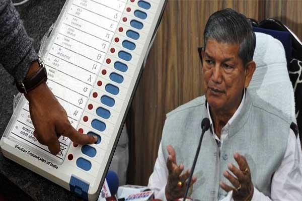 Nainital HC rejects Congress plea on EVM hack » NEWS READERS