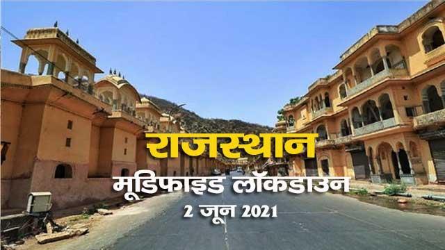 rajasthan-modified-lockdown-run-from-2-june-2021