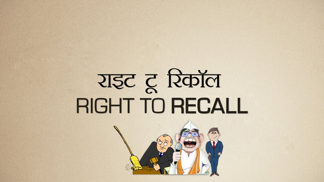 Right to Recall (2)