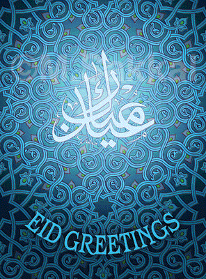 eid-al-adha-greetings