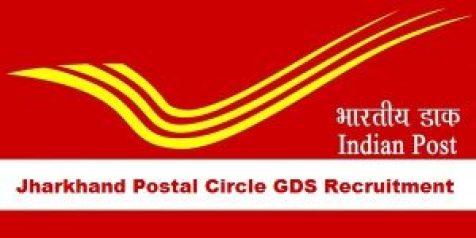 GDS Vacancy 2017