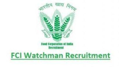 FCI-Watchman-Vacancy-exam date